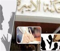 قصص وعبر| زوجة.. تطلب الخلع بسبب «الزمالك»