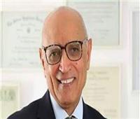 الدكتور جمال أبو السرور عضوا بمجمع البحوث الإسلامية في الأزهر الشريف