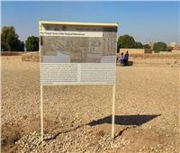 «الآثار»: لوحة إرشادية مصورة لمناظر نقش «أدوات الجراحة» بمعبد كوم أمبو