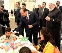 عاجل| السيسي يشهد احتفالية «قادرون باختلاف» لذوي الاحتياجات الخاصة