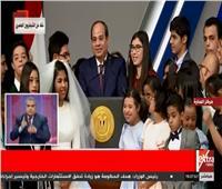 الرئيس: الوطن لدية ثقة كبيرة فى قدرات أبنائه من ذوى القدرات الخاصة