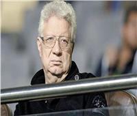 بعد التعادل مع الإنتاج.. مرتضى منصور يتهم «السحر» من جديد