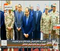 فيديو  الرئيس السيسي يشهد افتتاح مشروعات جديدة للإنتاج الحيواني بالفيوم