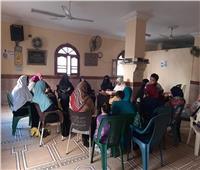 حصاد 2019| «البحوث الإسلامية» تنفذ 69782 درسًا للسيدات بمشاركة وعاظ وواعظات الأزهر