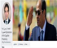 بـ«كومنت على فيسبوك».. رئاسة الجمهورية تستجيب لسيدة «محذوفة من التموين»