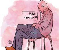 على باب الوزير| «صك» إبراهيم