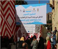 انطلاق  مبادرة «عنيك في عنينا» بمنطقة روضة السيدة زينب