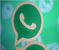 ميزة جديدة من «واتساب» تمكّن المستخدمين من حذف الرسائل آليا