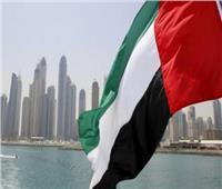 الإمارات تقدم 300 مليون دولار دعما للأردن