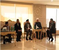 أمين «البحوث الإسلامية» يلتقي وفدًا إندونيسيًا ويبحثان سبل التعامل العلمي المشترك