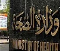 الصحة: إغلاق 6399 منشأة طبية مخالفة خلال عام 2019