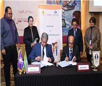 بروتوكول تعاون بين «العربي للطفولة» والمنظمة الكشفية العربية الأطفال