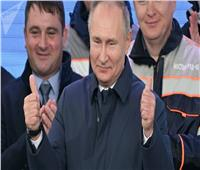 بوتين يهنئ المواطنين بالعام الجديد ويتمنى لهم السلام والازدهار