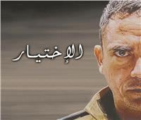 3 مسلسلات وطنية فى رمضان القادم