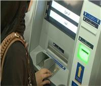 احترس.. اخطاء تفعلهاتعرض أموالك للسرقة من ماكينة «ATM»