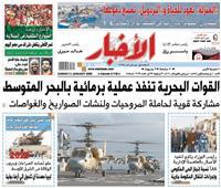 «الأخبار»| القوات البحرية تنفذ عملية برمائية بالبحر المتوسط