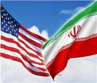 مبعوث أمريكي كبير: واشنطن تعلن اليوم المزيد من العقوبات على إيران