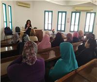 لقاء توعوي عن مبادرة صحة المرأة بثقافة البحر الأحمر