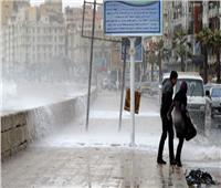 الأرصاد: طقس «عاصف» من اليوم وحتى الجمعة