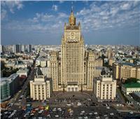 الخارجية الروسية تدعو للحفاظ على الاتفاق النووي مع طهران