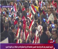بالأعلام و«السيلفي».. الأقباط يحتفلون بحضور السيسي قداس عيد الميلاد