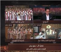 المتحدث باسم مجلس كنائس مصر: «الشعب يد واحدة.. ولا فرق بين مسلم ومسيحي»