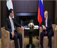 بيسكوف: بوتين والأسد يناقشان استعادة كيان الدولة ووحدة الأراضي في سوريا
