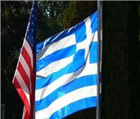 الحكومة اليونانية: العلاقات الثنائية بين أثينا وواشنطن في أفضل مراحلها