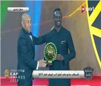 «ساديو ماني» أفضل لاعب في أفريقيا 2019