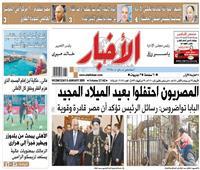 «الأخبار»| المصريون احتفلوا بعيد الميلاد المجيد