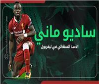 ليفربول يحتفي بفوز ساديو ماني بجائزة أفضل لاعب أفريقي