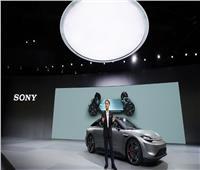 «سونى» تكشف عن سيارة كهربائية مزودة بخاصية القيادة الذاتية