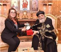 غادة والى تزور البابا تواضروس الثاني لتهنئته بعيد الميلاد المجيد