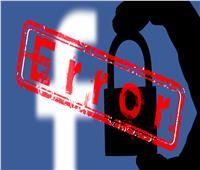 قبل الانتخابات الأمريكية.. فيسبوك: سنزيل المواد الإعلامية المضللة