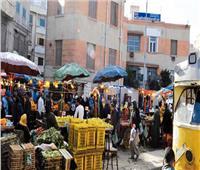 تراجع معدل التضخم السنوي في مصر لـ6,8%