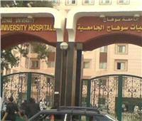 صور| مستشفي سوهاج الجامعي تجري جراحة بمخ طفل لـ«حمايته من فقدان البصر»