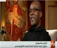 بالفيديو.. راهب كيني: نشعر بالسلام في مصر ونعيش بدون خوفٍ في عهد السيسي