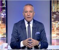 أحمد موسى: الإخوان ساعدوا أثيوبيا في بناء سد النهضة.. فيديو