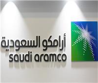 «أرامكو» تستضيف المؤتمر الدولي لتكنولوجيا البترول