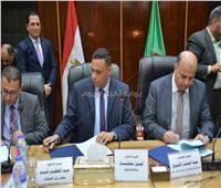 الدقهلية توقع بروتوكول تعاون مع وزارة الاتصالات لتفعيل التحول الرقمي