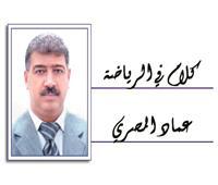 مشروع جديد لمدرب مصرى كبير