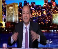 عمرو أديب: ليبيا ستكون «فيتنام» جديدة لـ «الأتراك»
