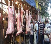 ثبات في أسعار اللحوم بالأسواق اليوم 13 يناير