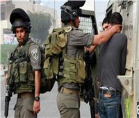 الاحتلال الإسرائيلي يعتقل 16 فلسطينيا من الضفة