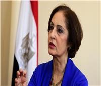 السفيرة نائلة جبر: مصر لم تعد مصدرا للهجرة غير الشرعية