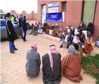 حملة ثلاثية بجنوب سيناء للتوعية بسرطان الثدي وأمراض العيون والجلدية
