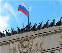 """روسيا تعلن رفضها تفعيل """"الثلاثية الأوروبية"""" لآلية فض النزاع النووي مع إيران"""