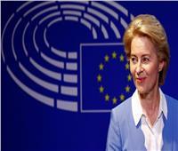 المفوضية الأوروبية: جميع دول الاتحاد ستحصل على لقاح كورونا بنفس الوقت