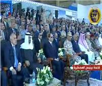 فيديو  الرئيس السيسي يشهد افتتاح قاعدة «برنيس» بالبحر الأحمر