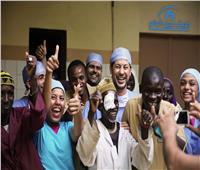 فريق «عين العالم» يبدأ مخيم لجراحات العيون مجانا بالسنغال